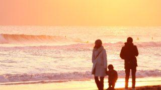 家族との関係にアプローチ